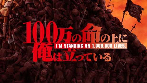 Yuka Tokitate in I'm Standing on a Million Lives