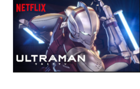 Rena Sayama (Sumire Morohoshi) in Ultraman